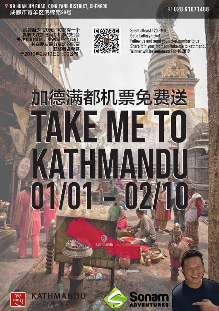 Flyers Take Me To Katmandu | Chengdu Expat