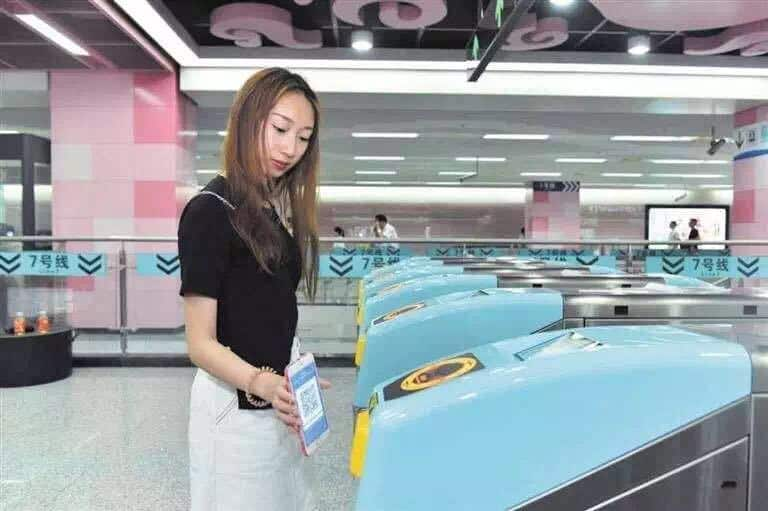 New Payment System for the Metro | Chengdu Expat News