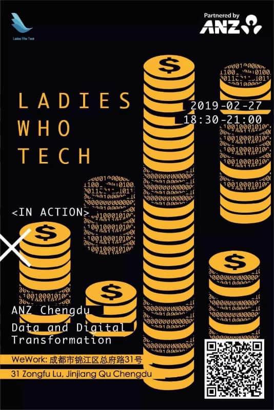 ANZ-Ladies-Who-Tech