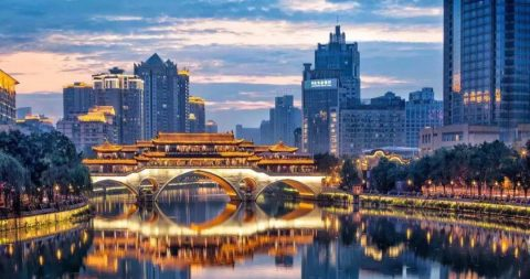 What's Happening in Chengdu [February 2019]
