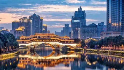 What's Happening in Chengdu [February 2019]