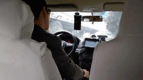 Taxi Chat – Sichuanhua With Your Cab Driver