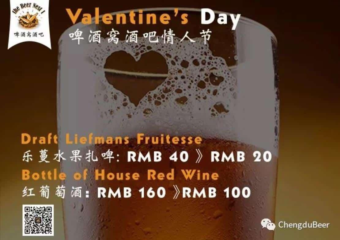 2021 Chengdu Valentine's Specials