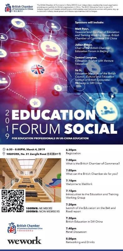 March 4: Education Forum Social | Chengdu-Expat com