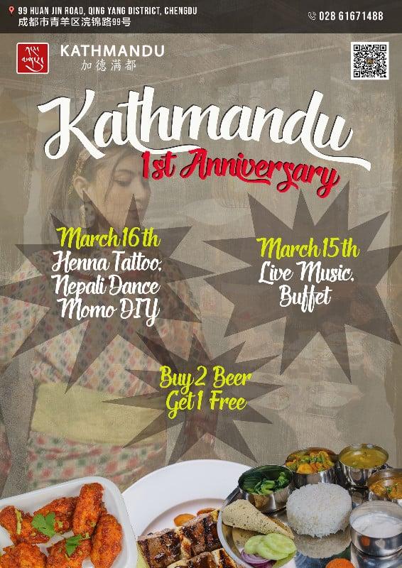 1-anniversary-KTM