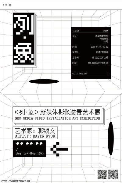 Chengdu_Expat_media_exhibition