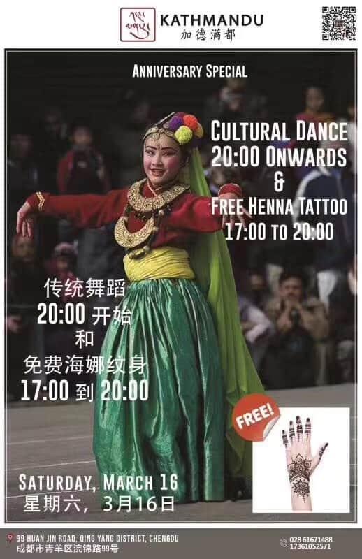 Kathmandu 1st Anniversary | Chengdu Expat