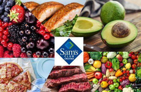 Sam's Club: Eat Well and Prosper