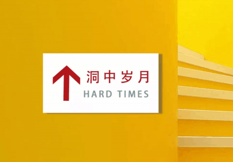 3 Ways To Improve Your Chinese