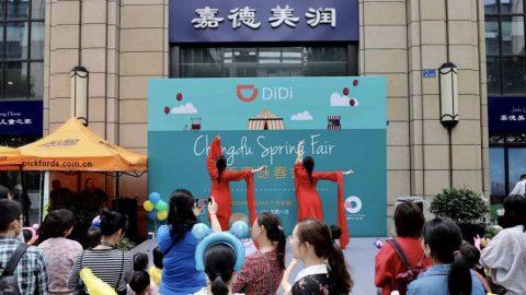 The Photos: Chengdu Spring Festival