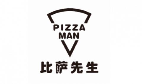 244472 pizza man chengdu logo chengdu expat 480x283
