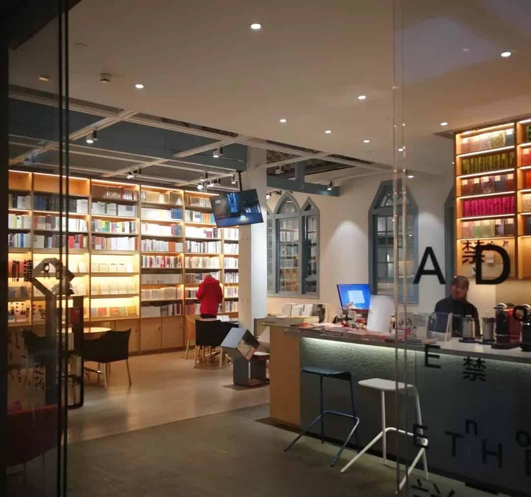 Chengdu Expat Sanlian Taofen Bookstore5