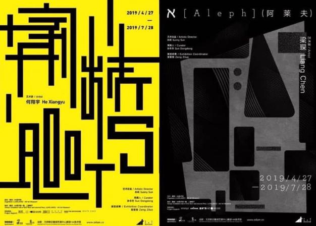 Chengdu Expat exhibition