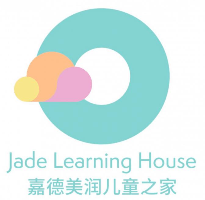 Chengdu Expat jade learning 672x656