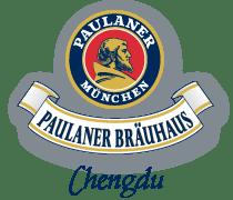 Paulaner Brauhaus Chengdu beer bar restaurant