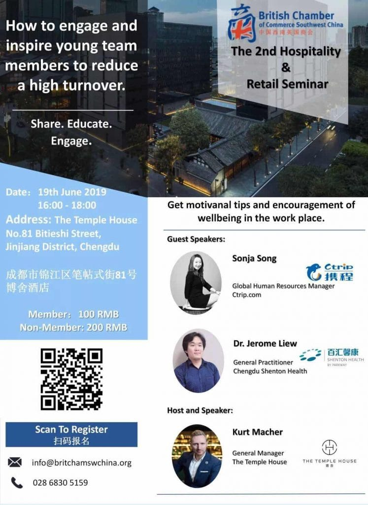 June 19: The 2nd Hospitality and Retail Seminar - | Chengdu-Expat com