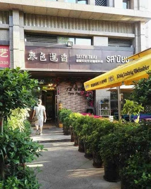 chengdu expat tastythai e1534759252313