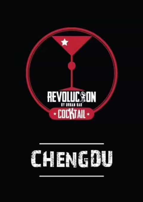 118104 Revolucion logo 480x680
