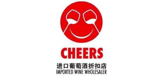 118483 Cheers wines logo wide chengdu expat