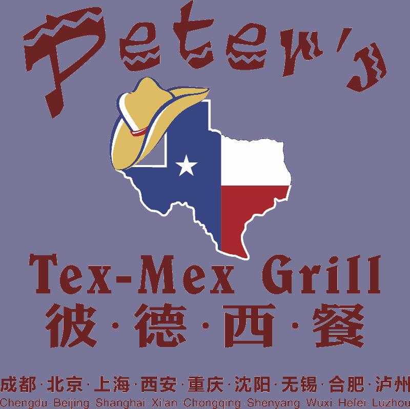 126336 Peters Tex Mex logo 1