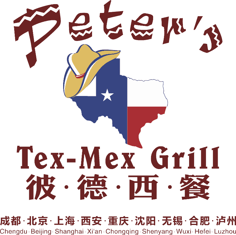 126336 Peters Tex Mex logo 3