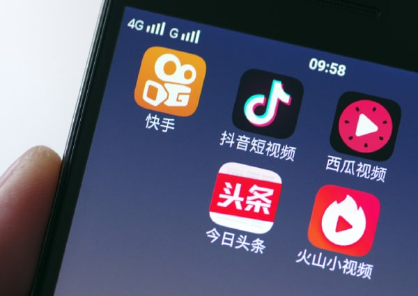 chinese-apps