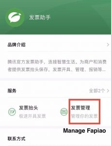 WeChat: The Hidden Features and Tricks | Chengdu-Expat com