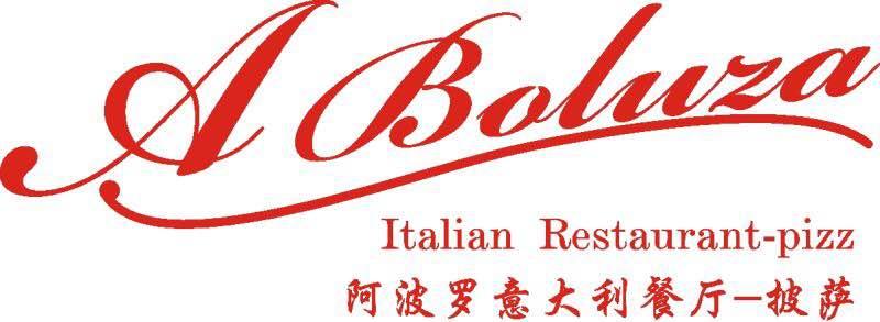 A Boluza Logo