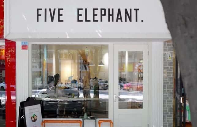 Chengdu Expat Five Elephant Coffee 2