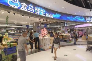 hema-supermarket-store