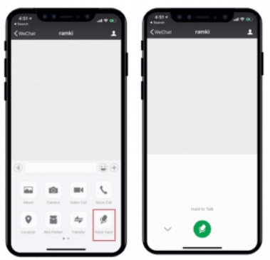 WeChat: The Hidden Features and Tricks | Chengdu-Expat com