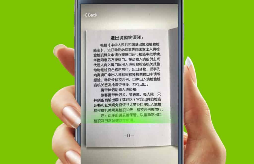 WeChat: The Hidden Features and Tricks   Chengdu-Expat com
