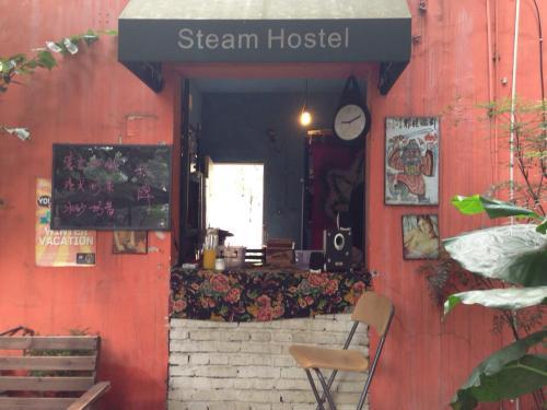 steam hostel