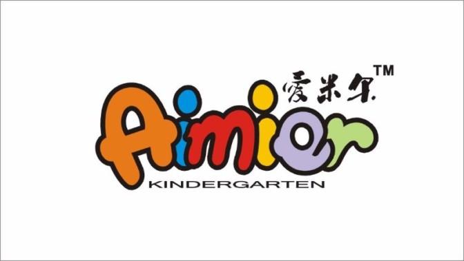 118930 Brilliant Kindergarten 倍特幼儿园 672x379