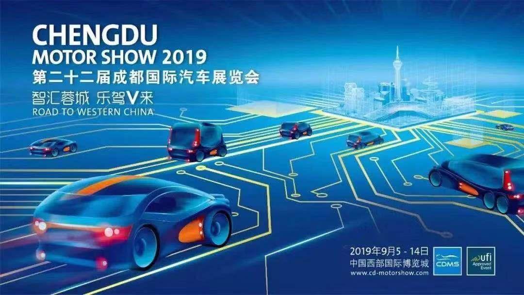 WeChat Image 20190904105540 1