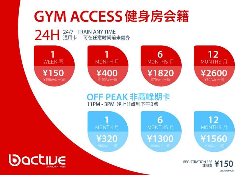 4 Weeks FREE! K2Fit x B-Active Partner Up | Chengdu Expat