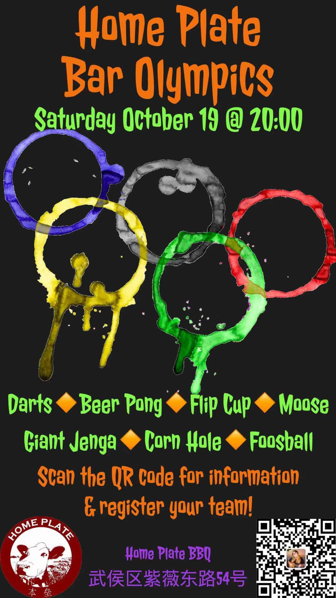 October 19: Home Plate Bar Olympics