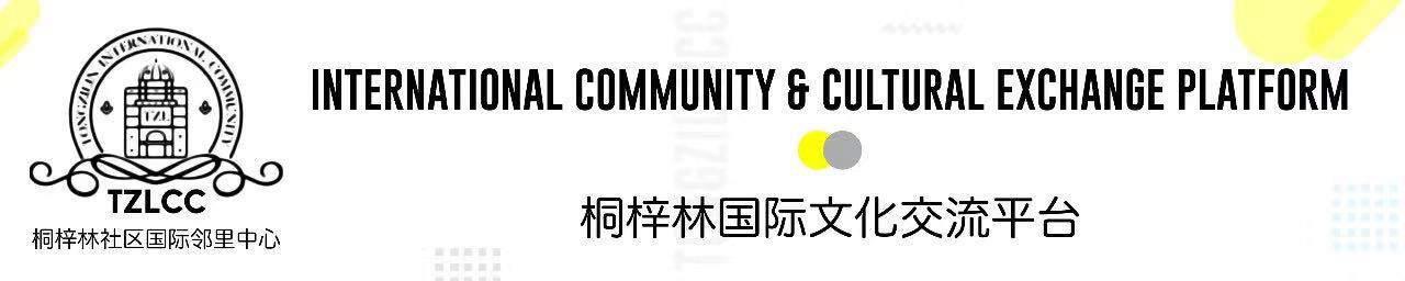WeChat Image 20191114042335 1