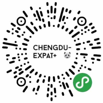 How to Find what you're Looking for in Chengdu
