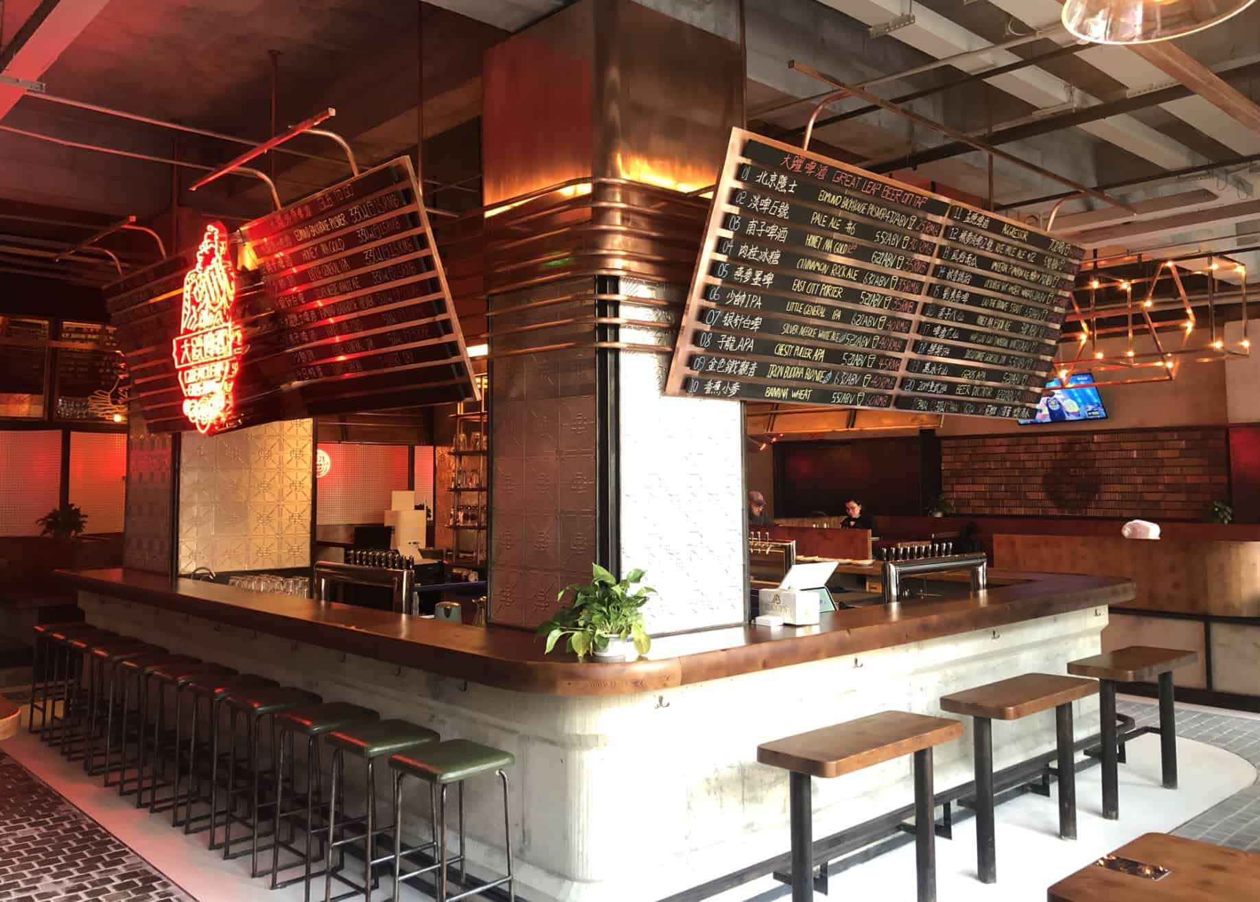 Great Leap Brewing Chengdu Taproom small