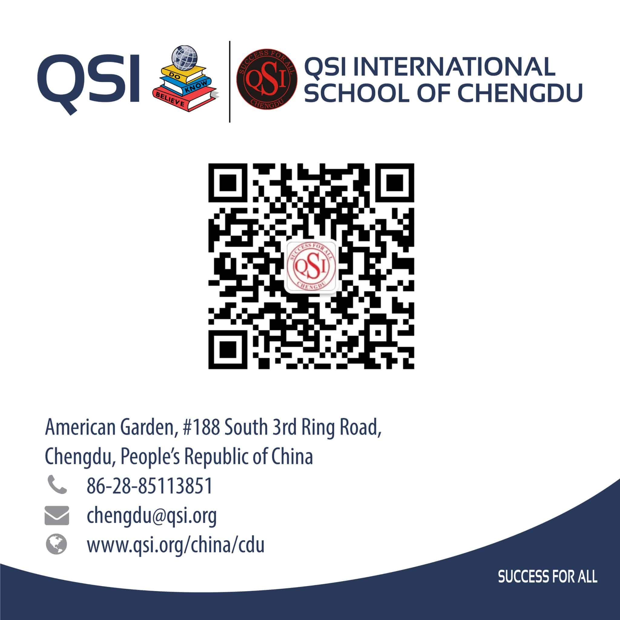 QSI International School of Chengdu
