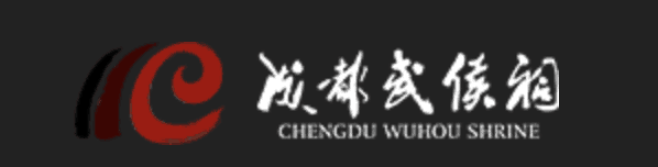 wuhoushrine chengdu expat