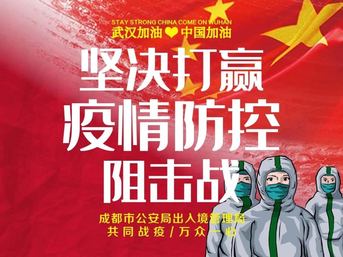 Coronavirus: Updated Chengdu Exit and Entry Rules