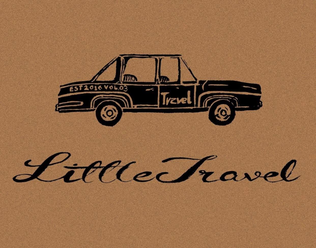littletravel logo chengdu expat
