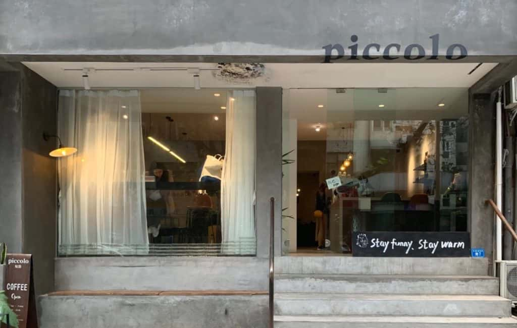 Piccolo Coffee | Chengdu-Expat.com
