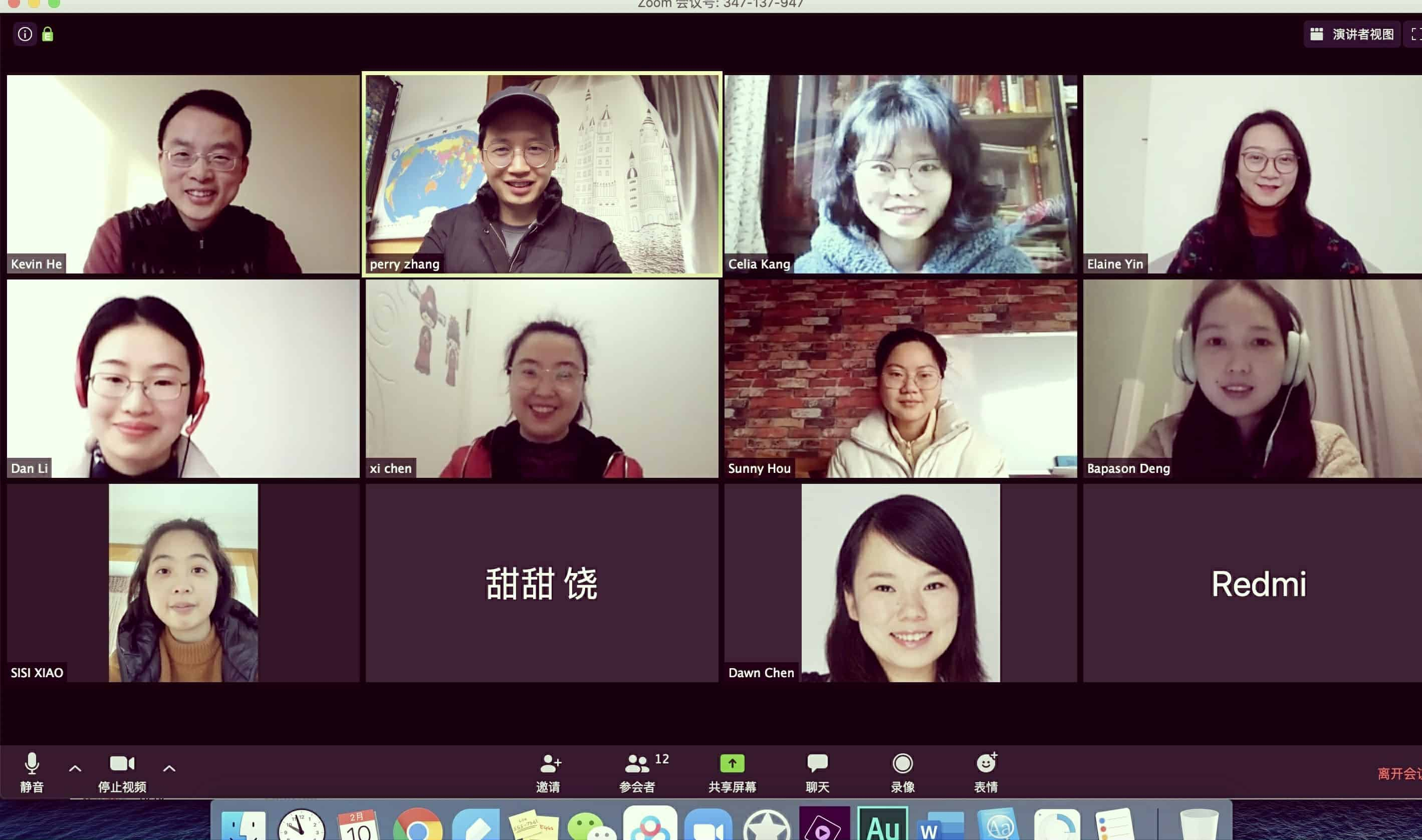 Learn Chinese Online | Chengdu Expat