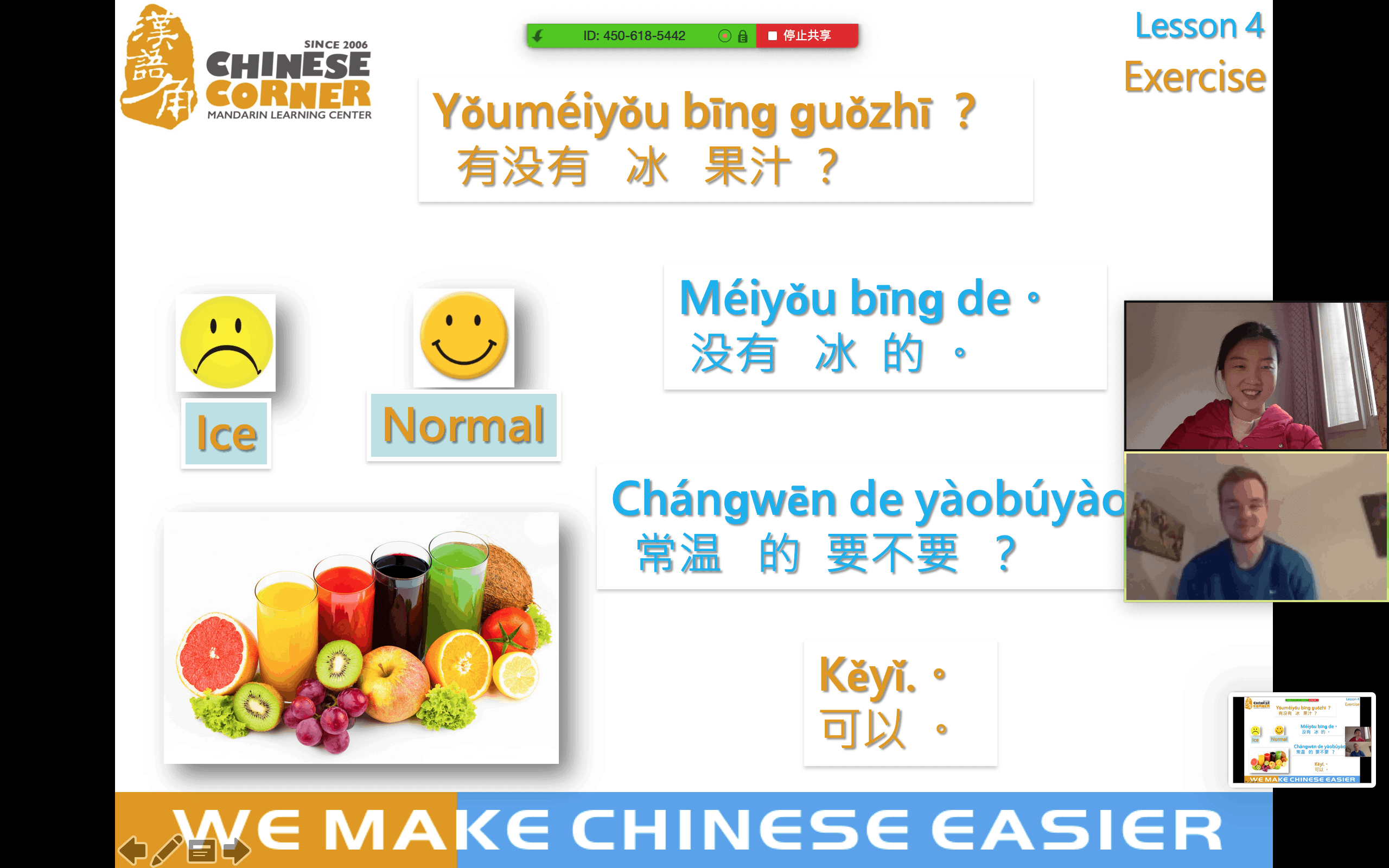 Killing Time? Learn Chinese Online!