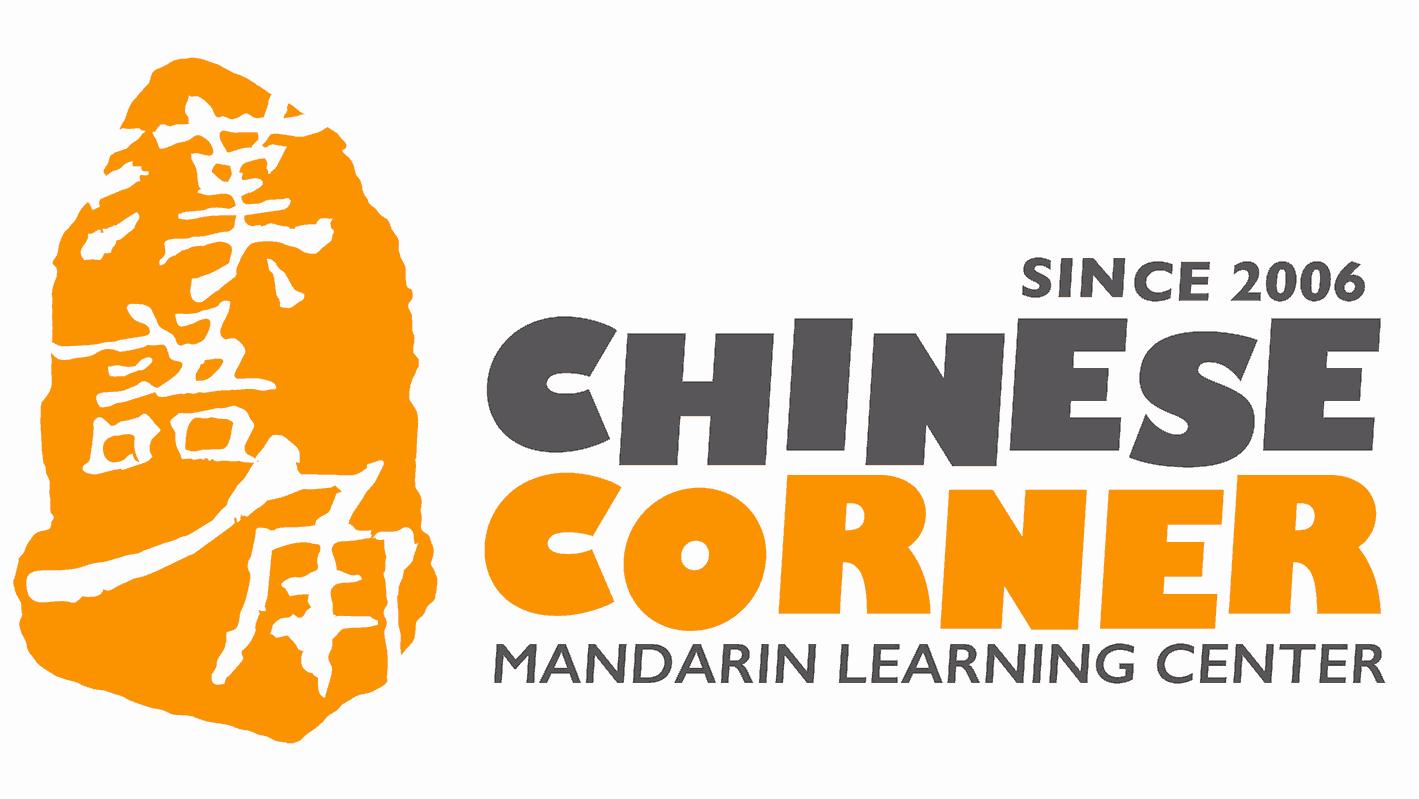 Chinese Corner | Chengdu expat