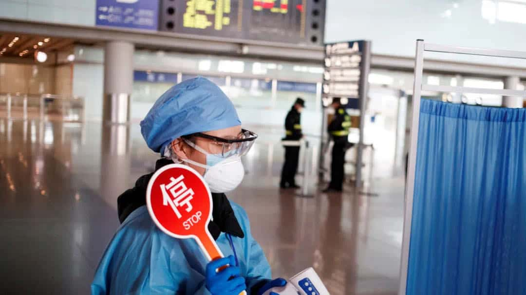 24Hours Compulsory Quarantine for ALL International Arrivals at CTU