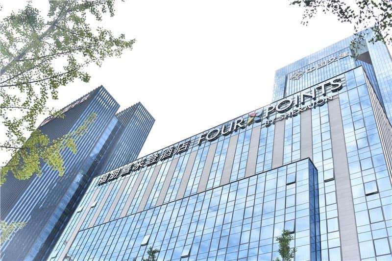 Four Points by Sheraton Chengdu Tianfu New Area building chengdu expat